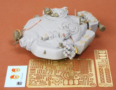 T-72 B/B1 turret for Tamiya kit